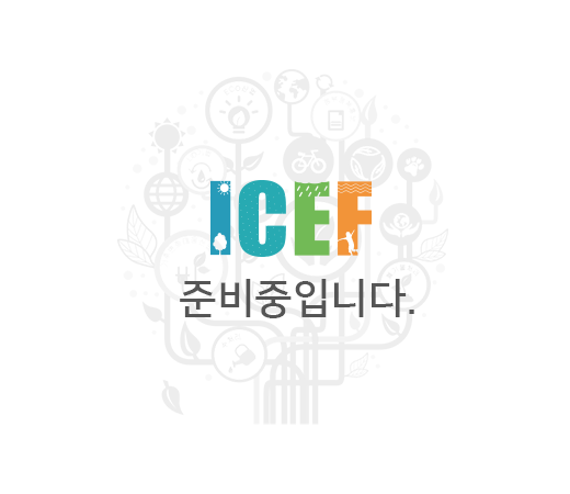icef-ready1.png