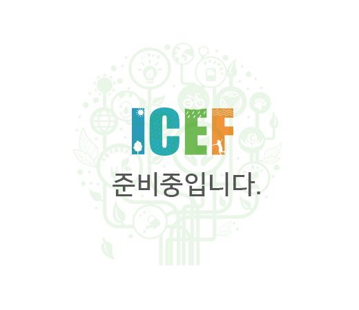 icef-ready2.png